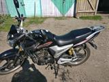 Продам Wels Gold Sport 200cc
