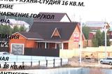 Дом 120 кв.м. на участке 10 соток