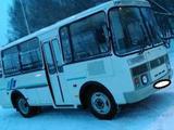 Паз 32053 2012 год